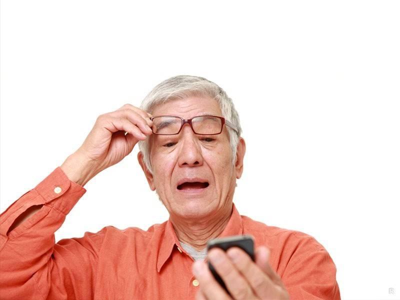 Дальнозоркость возрастная (старческая): лечение и гимнастика