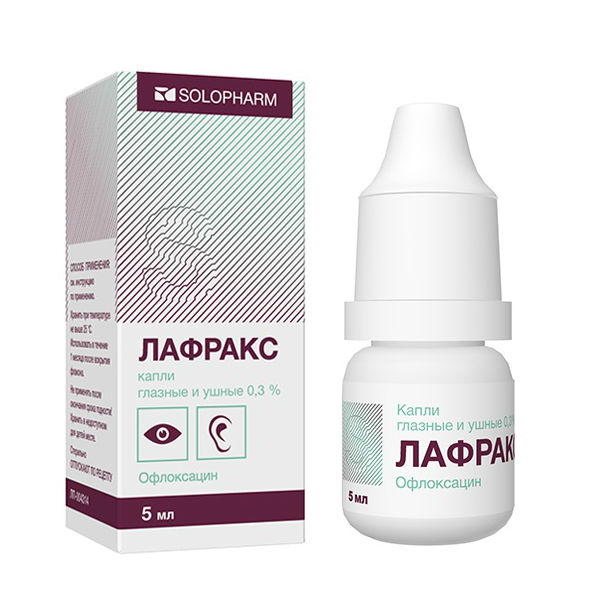 Ципрофлоксацин капли: инструкция по применению детям и взрослым, аналоги глазных капель и отзывы