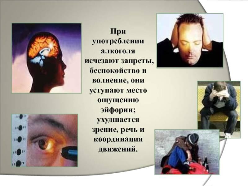 Красные глаза после алкоголя: последствия и лечение