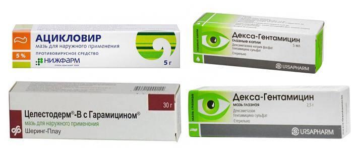 Декса-гентамициновая мазь