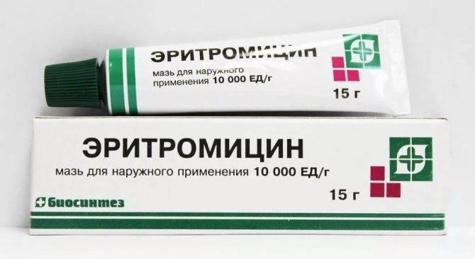 Левомеколь или тетрациклин что лучше сравнение препаратов - медицинский справочник medana-st.ru