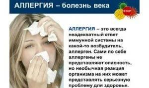 Почему начинают слезиться глаза при простуде