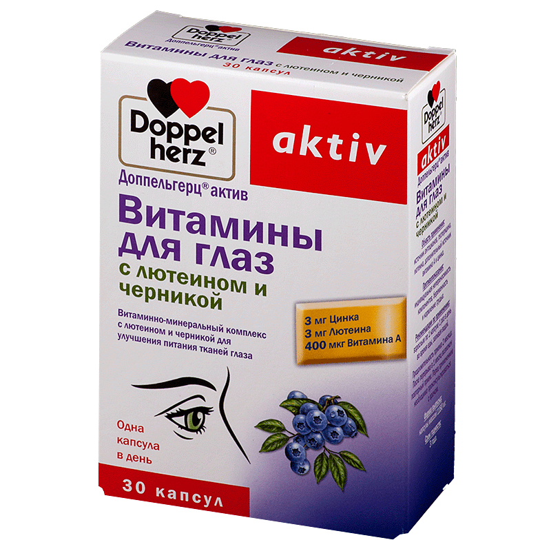Лучшие витамины для глаз для улучшения зрения - топ 7