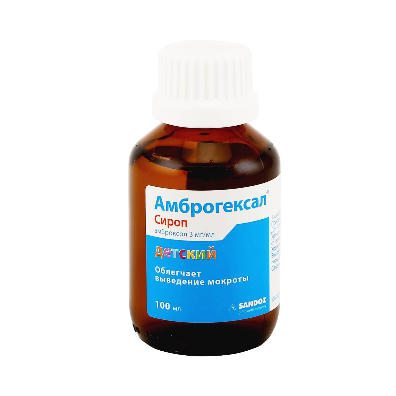 Сироп и таблетки миртикам: инструкция по применению, состав гомеопатических капель, аналоги и отзывы пациентов
