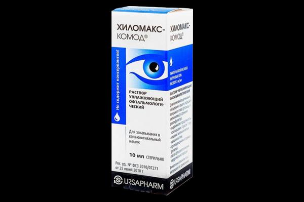 Глазные капли хиломакс-комод: аналоги, инструкция по применению