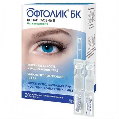 Сколько стоят глазные капли офтолик и в каких случаях назначаются врачом?