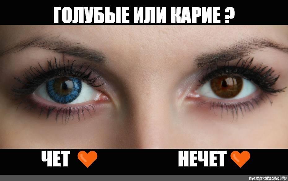 Какие цветные линзы подходят для карих глаз oculistic.ru какие цветные линзы подходят для карих глаз
