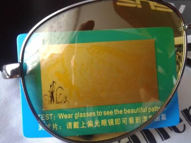 Солнцезащитные очки с поляризацией (поляризационные очки): что это, кому нужны, как выбрать и где купить