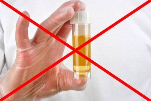 Уринотерапия: польза или вред? уринотерапия: отзывы