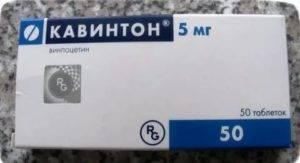 """""""кавинтон"""": побочные эффекты, инструкция по применению, состав и отзывы пациентов"""