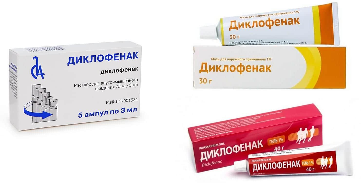 Диклофенак производитель какой лучше - wikiortoped.ru