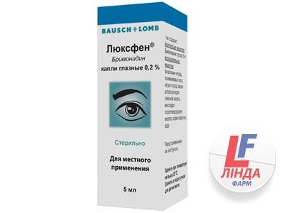 Люксфен - глазные капли: инструкция по применению, аналоги, отзывы про люкс фен