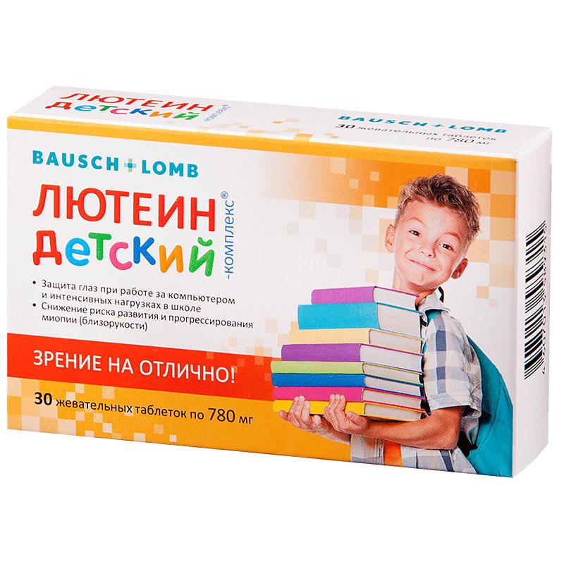 Витамины для глаз для улучшения зрения в каплях: список 10 лучших для детей и взрослых