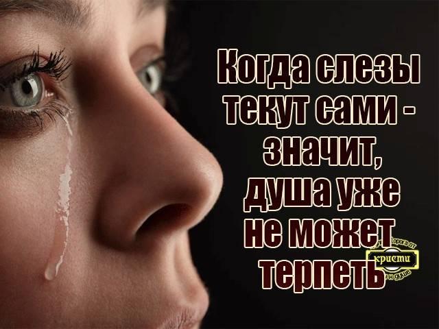 Как заплакать специально и быстро: различные популярные способы и средства