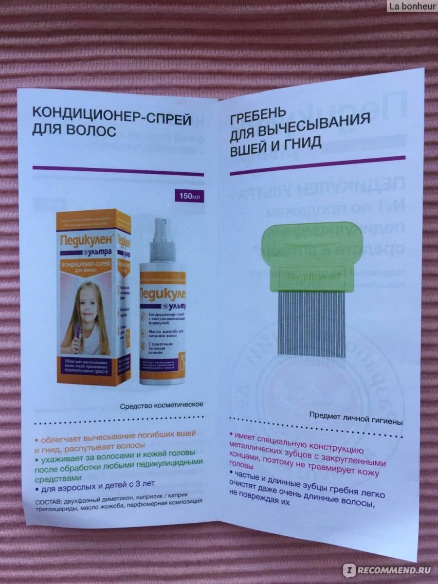 """""""блефарогель"""" от морщин для лица и вокруг глаз: инструкция и отзывы косметологов"""