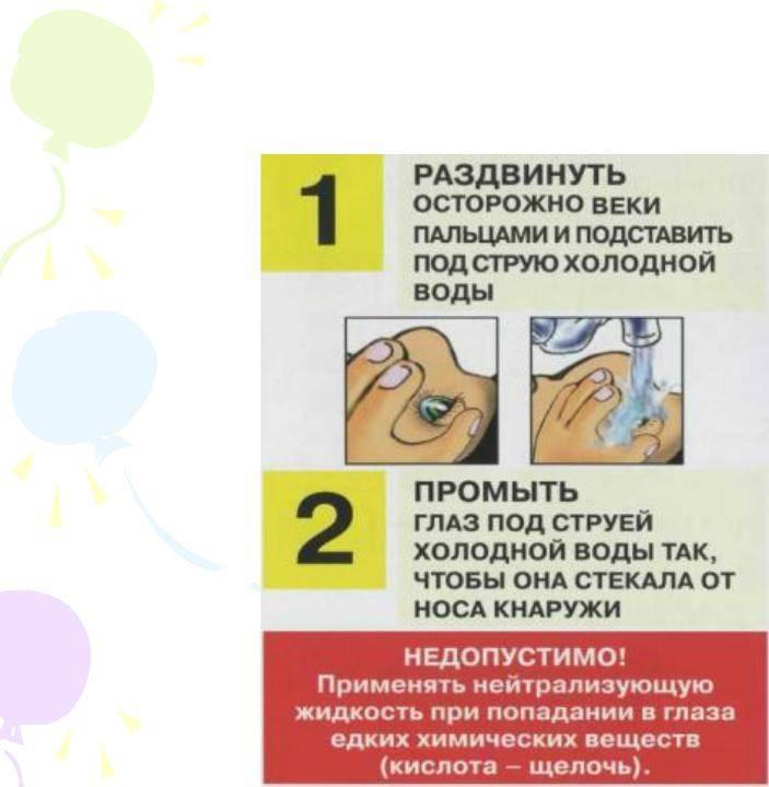 Что делать, если надышался хлоркой? симптомы и лечение отравления | rvdku.ru