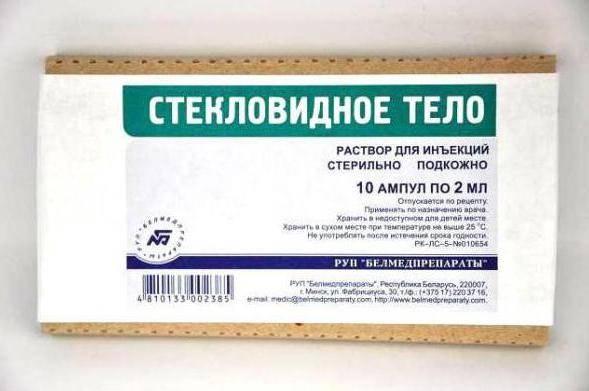 Фибс: инструкция по применению, цена и отзывы - medside.ru