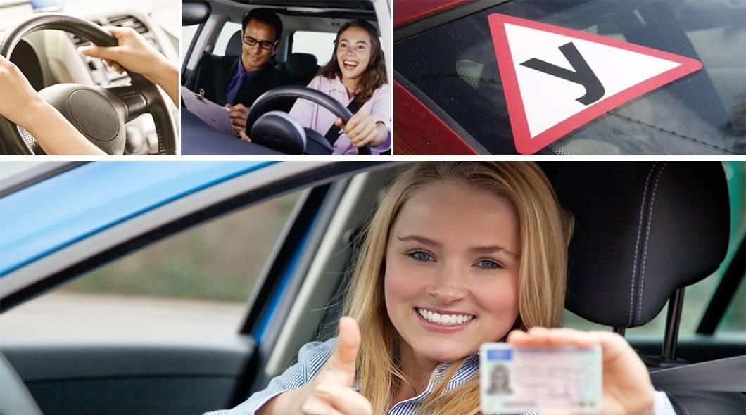 Можно ли водить машину с одним глазом по закону 2020