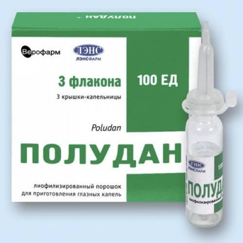 Офтальмологические противовирусные препараты: список и правила применения