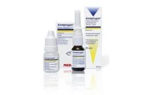 Насколько эффективным является азеластин