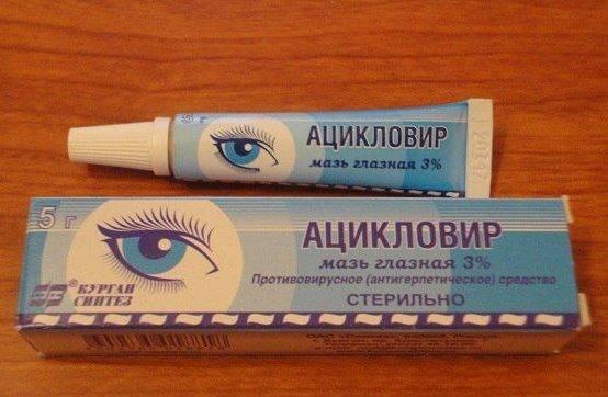 Ацикловир мазь глазная - инструкция, цена, отзывы