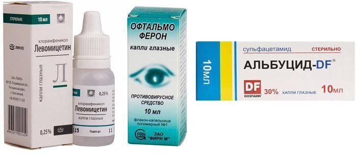 """""""альбуцид"""": антибиотик или нет, состав препарата и инструкция по применению"""
