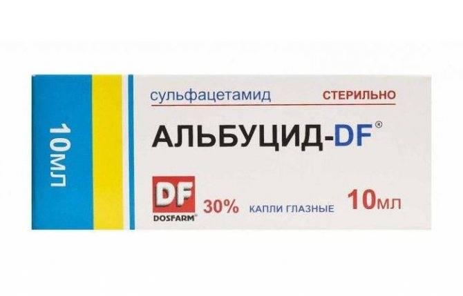 Альбуцид - применение при конъюнктивите