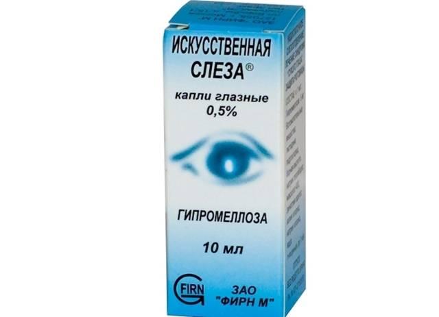 Искусственные слезы аналоги. цены на аналоги в аптеках