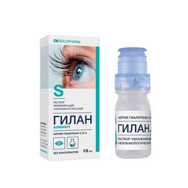 Выбираем капли для глаз при ношении контактных линз
