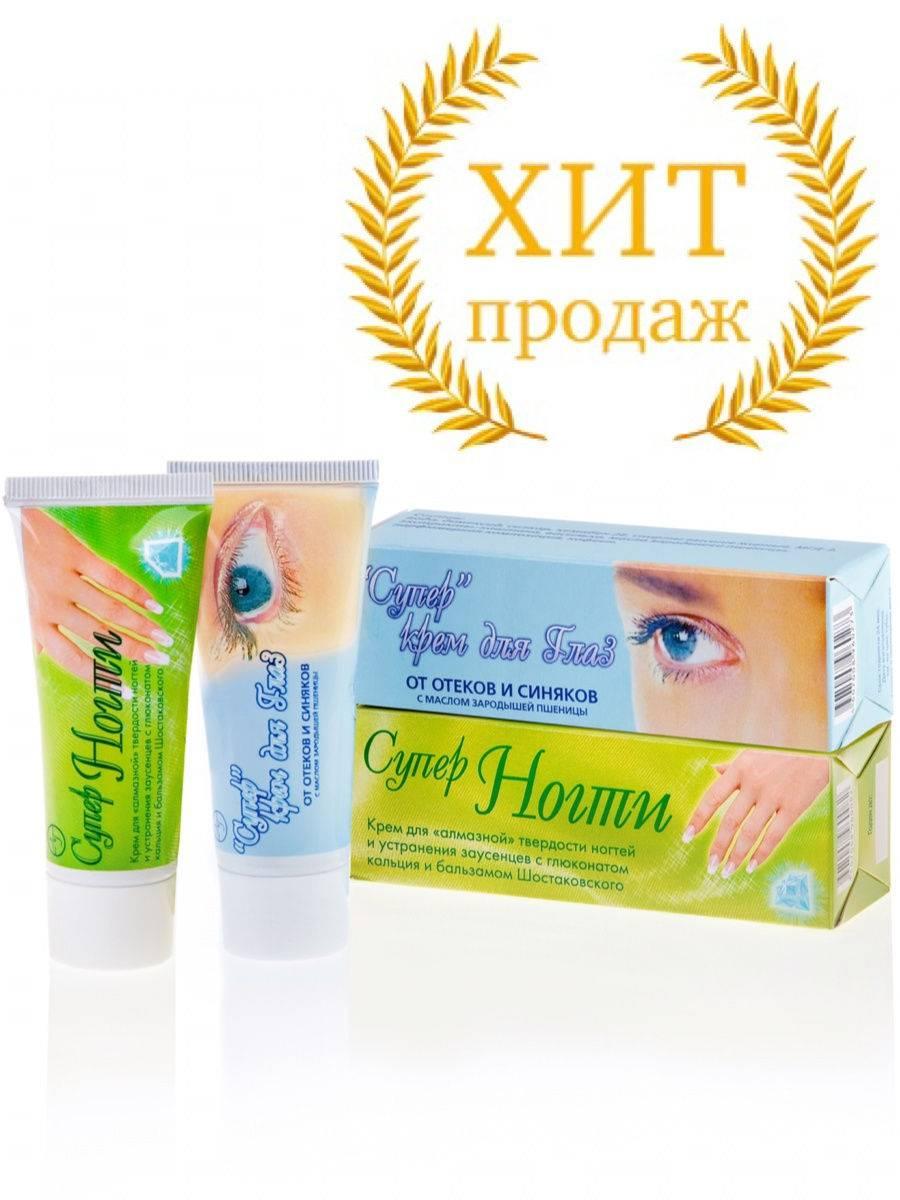 Применение льда для кожи вокруг глаз