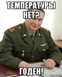 Берут ли на службу в армию при наличии астигматизма?