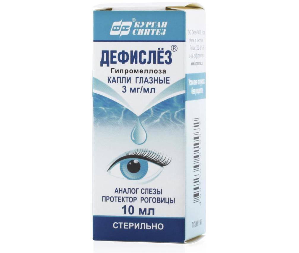 Глазные капли для диабетиков - список лучших