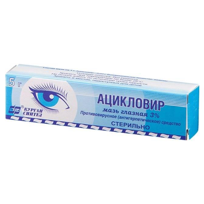 Противовоспалительные глазные мази для век