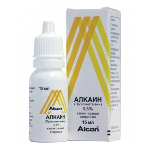 Алкаин капли глаз. 0.5 % по 15 мл во флак.-кап. «дроп-тейнер®»