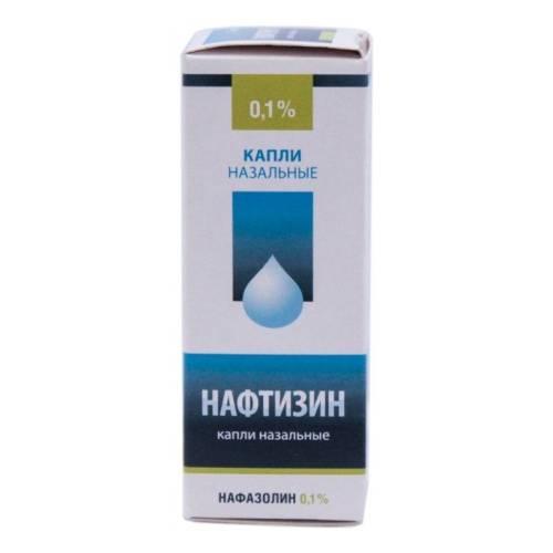 Нафазолин (naphazolinum)- описание вещества, инструкция, применение, противопоказания и формула.