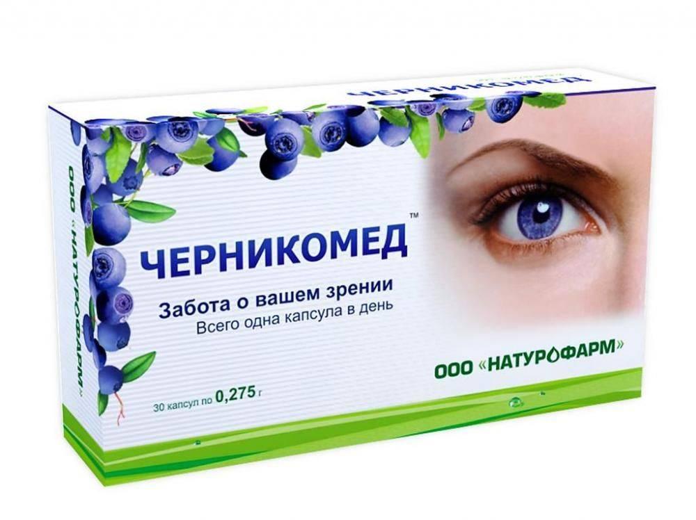 Лучшие глазные капли при дальнозоркости для улучшения зрения