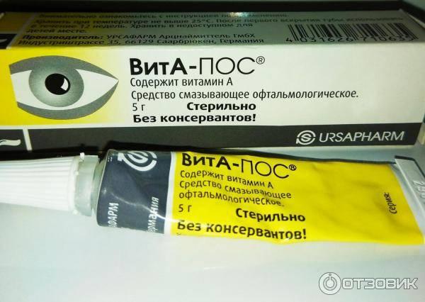 """Дешевые аналоги """"витапроста"""": обзор лекарственных средств - cureprostate.ru"""