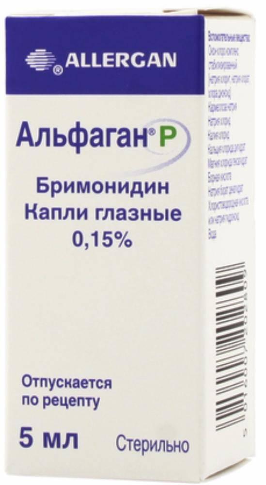 Глазные капли бримонидин: инструкция по применению, аналоги oculistic.ru глазные капли бримонидин: инструкция по применению, аналоги