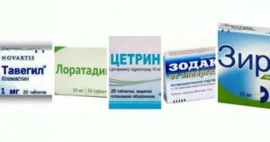 Аналоги кетотифена при астме