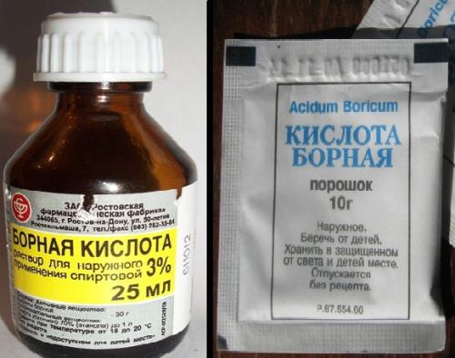 Борная кислота – применение в медицине