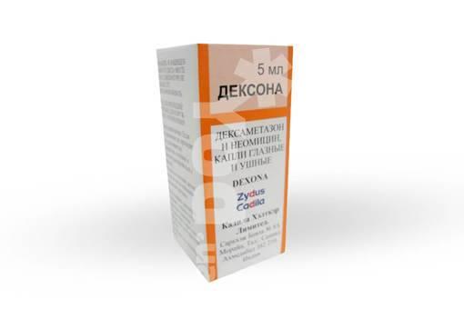Инструкция по применению уколов дексон для взрослых, детей и при беременности