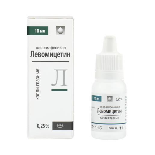 Левомицетиновая мазь для глаз: инструкция по применению