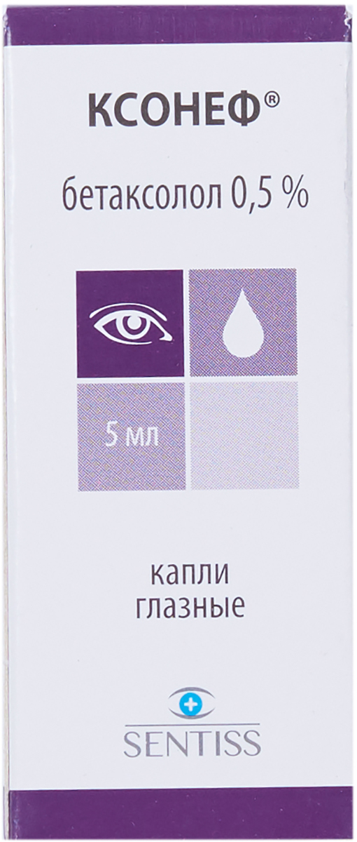 Противоглаукомный препарат ксонеф
