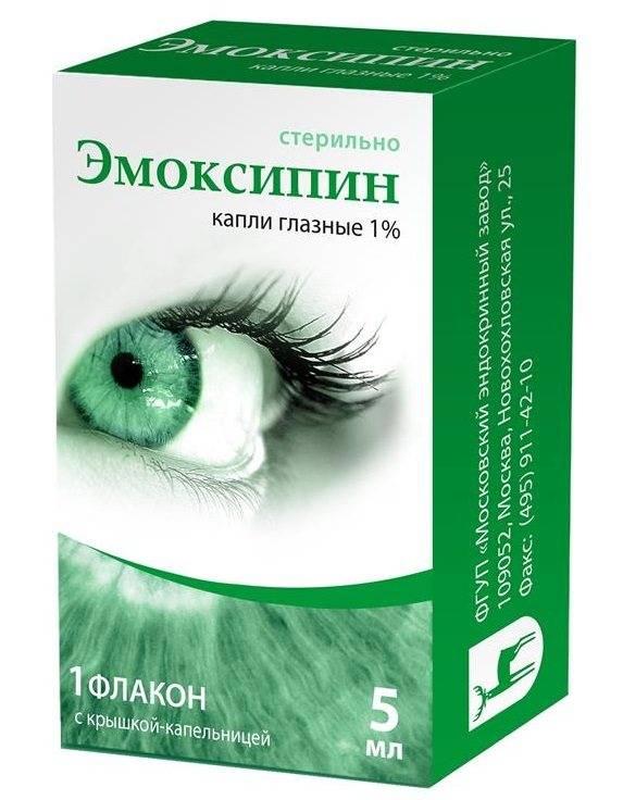 Глазные капли при диабете список