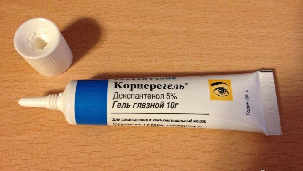 Дешевые аналоги корнерегеля: топ 6 заменителей препарата для глаз