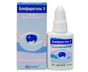 Топ 9 аналогов препарата омепразол — хорошие заментиели нового поколения