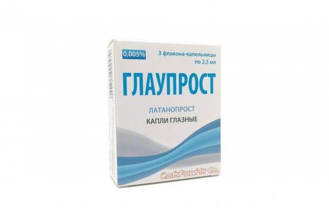 Глаупрост — инструкция по применению, описание, вопросы по препарату
