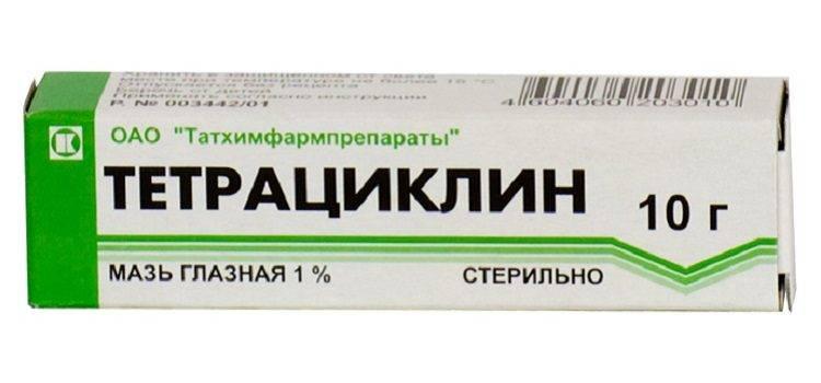 Тетрациклиновая мазь - антибактериальный препарат для наружного лечения