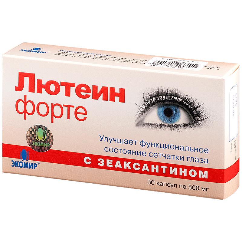 Витамины супероптик— источник здоровья ваших глаз