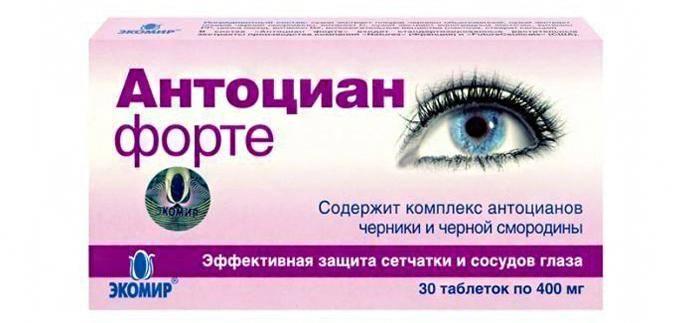 Топ-7 дешевых аналогов эссенциале - список с ценами в рублях, какой препарат лучше